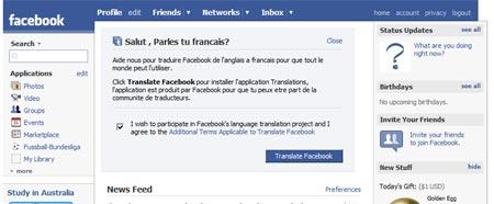 facebook-translate-1.jpg